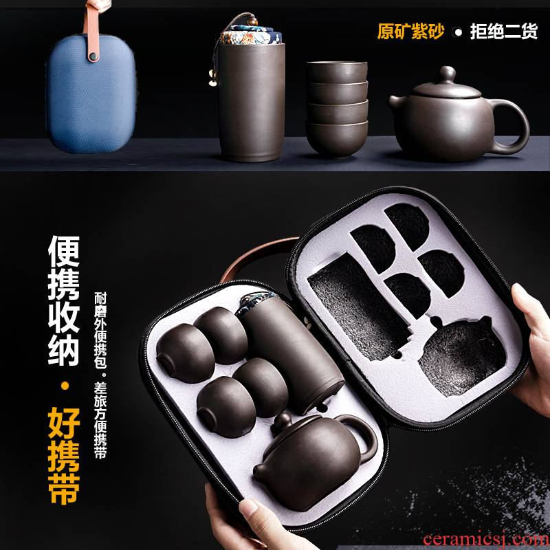 Violet arenaceous portable tea sets a pot of four travel take teapot household is suing travel car crack cup