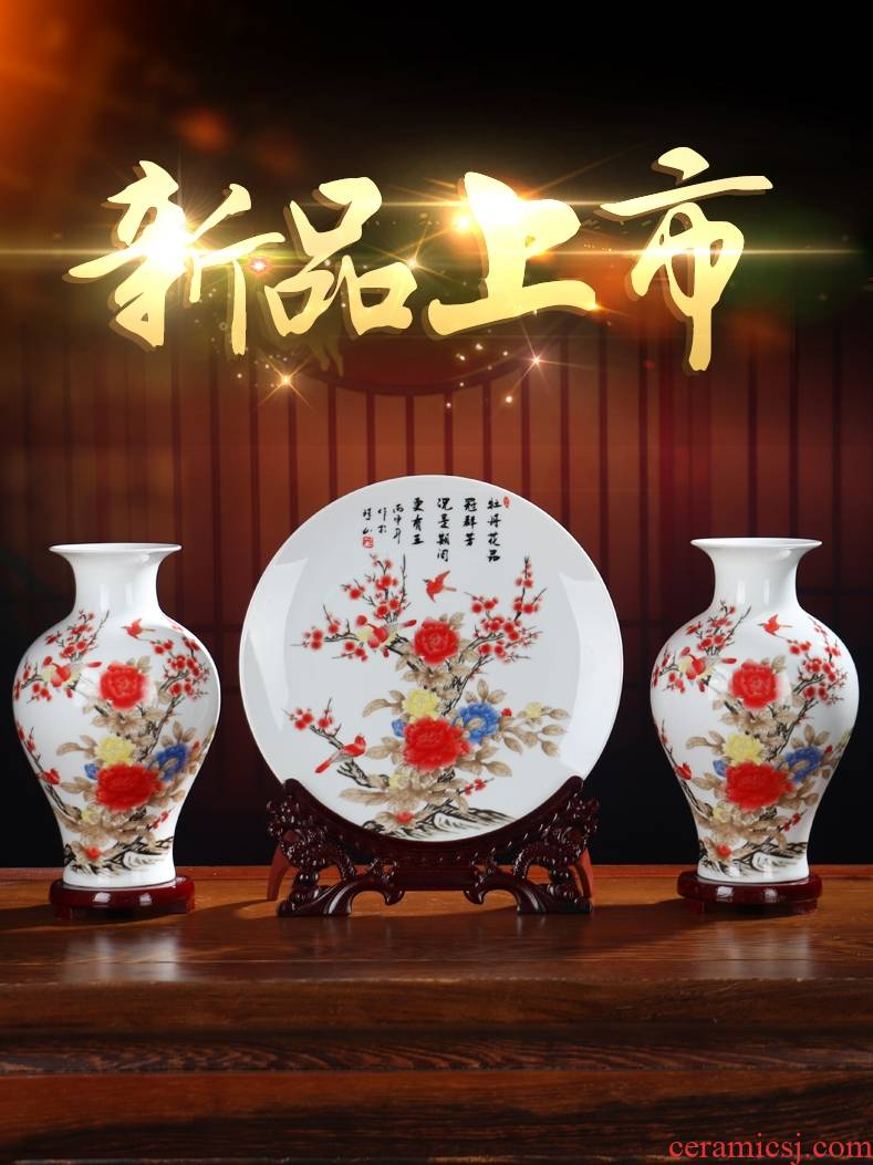 The New three - piece vase furnishing articles dried flower flower arranging jingdezhen ceramic Chinese style household office sitting room adornment