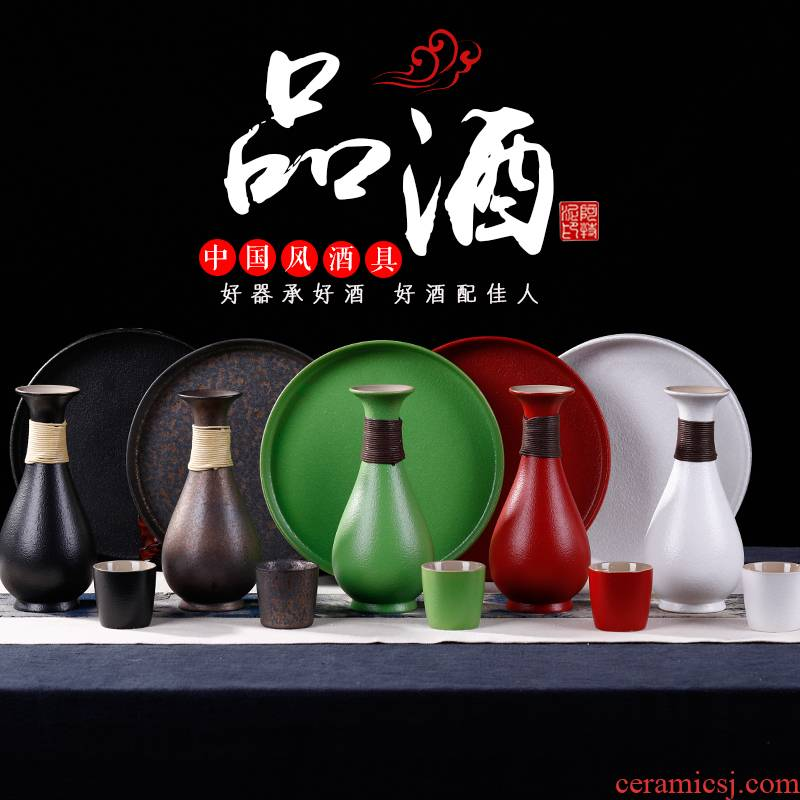 Ceramic wine suits for hip home antique wine and rice wine Chinese wind small a small handleless wine cup of white wine wine cup points