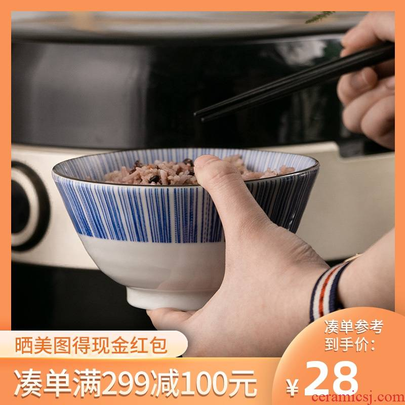 Tall rice bowls a single hat to job simple blue and white porcelain bowls new Japanese ceramic bowl bowl move meinung