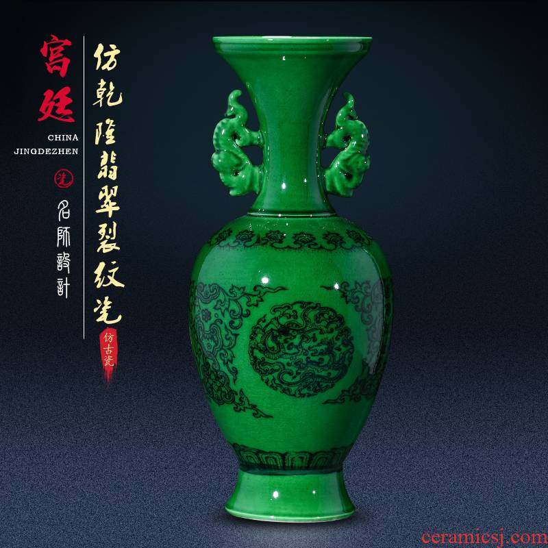 Jingdezhen ceramics green glaze antique ears blue and white porcelain vases, flower arrangement of Chinese style restoring ancient ways is the sitting room adornment is placed