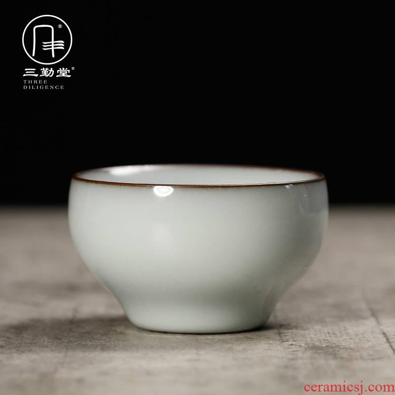 Three frequently hall jingdezhen up ceramic cups master cup single CPU kung fu tea pu - erh tea sample tea cup S44062
