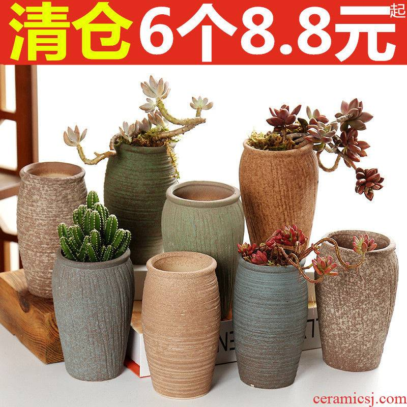 Fleshy flowerpot pack mail special ceramic coarse pottery purple sand pot creative move of small and medium - sized old running a flower pot special offer a clearance