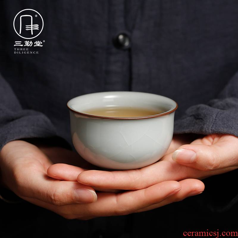 Three frequently hall official up with jingdezhen ceramic sample tea cup kung fu tea cups on small single cup cup S44077 master