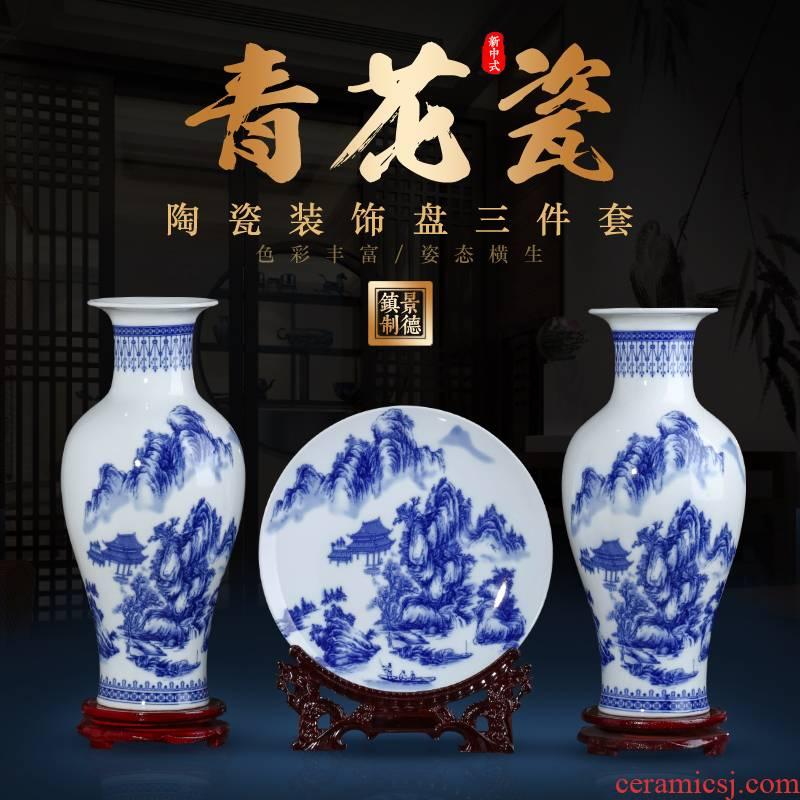 Jingdezhen ceramics of antique Chinese blue and white porcelain vase flower arranging home sitting room TV ark, wine decorative furnishing articles