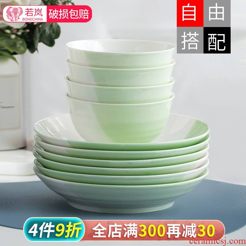 Japanese small and pure and fresh household rice bowl dish plate ceramic tableware a single disk bowl of soup bowl of good health