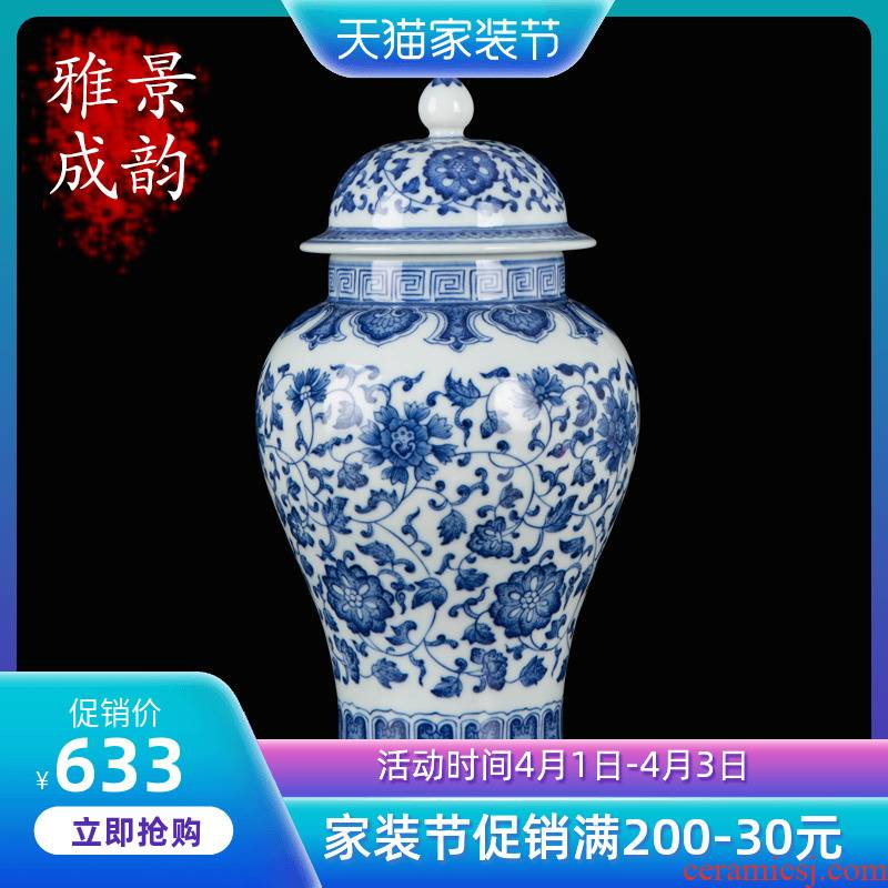 Jingdezhen ceramic new Chinese general canned adorn article place to live in the sitting room of blue and white porcelain vase decoration in China