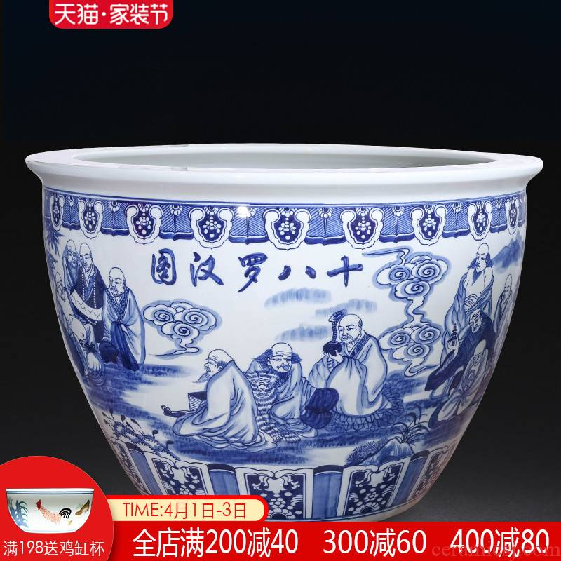 Jingdezhen ceramics hand - made of archaize 18 arhats ground extra large water lily lotus goldfish bowl is suing courtyard