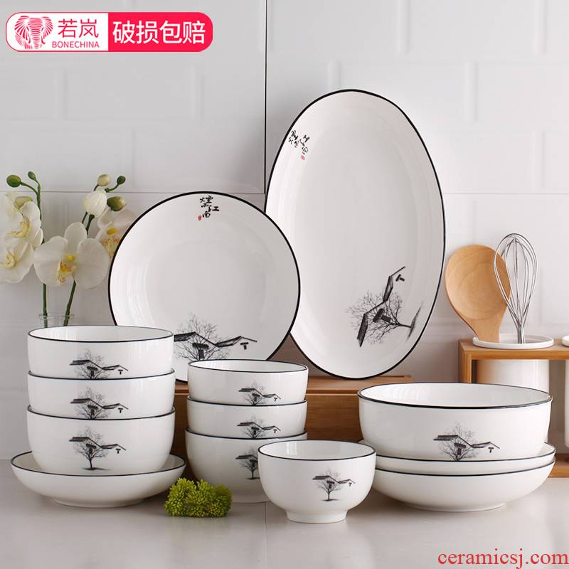 Dishes suit household ceramics 48 head combination 10 people eat Chinese Dishes glair contracted more creative Dishes