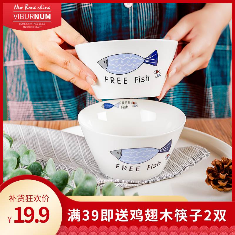 Job, lovely creative move dishes 5.5 inch ceramic Korean cartoon children cutlery set household bowls