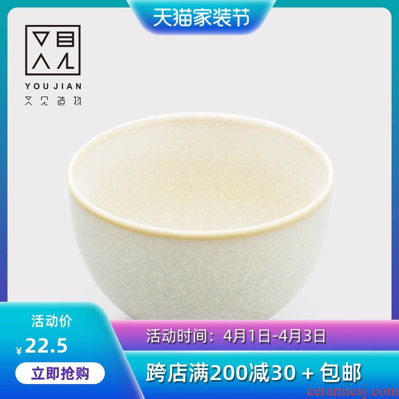 Ceramic cups and creation of kung fu tea master cup single CPU individual small bowl white pottery sample tea cup set