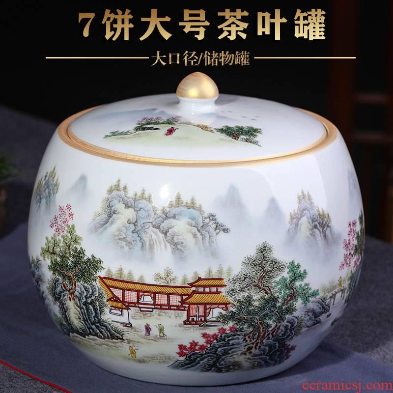 Jingdezhen ceramic tea pot large seal pot puer tea cylinder storage pot pie POTS decoration furnishing articles of household