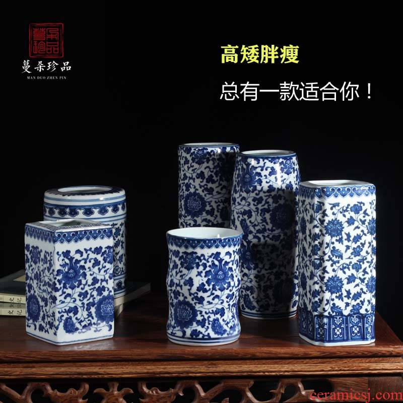Blue and white porcelain brush pot Chinese style elegant Blue and white porcelain brush pot brush pot culture individuality thin straight vase
