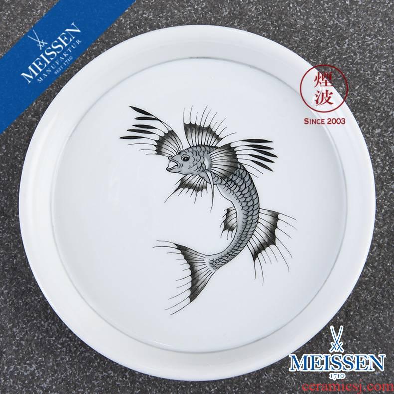 German mason MEISSEN porcelain painting decorative fish sea lines to admire the dish pot of 140 mm