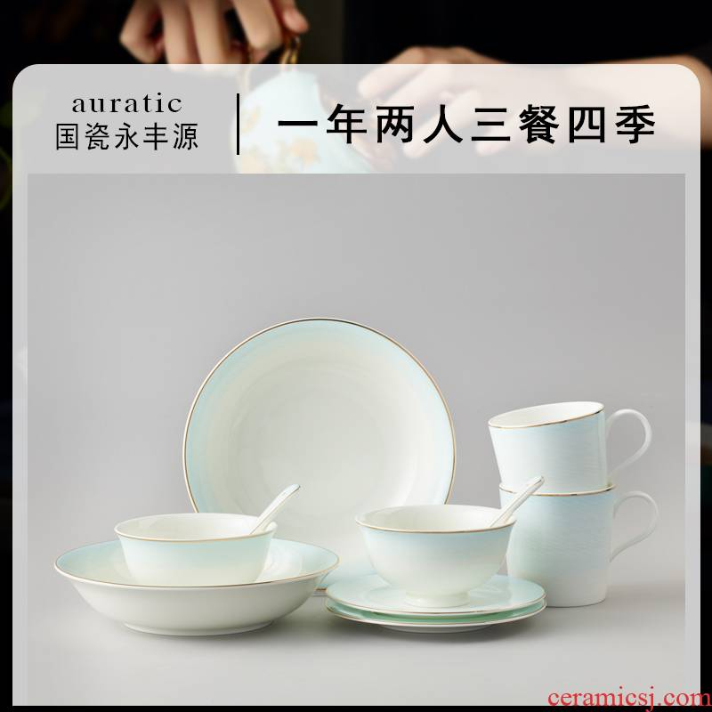 The porcelain yongfeng source youth 10/22 rings The head of Chinese ceramics cutlery set bowl dish household group box