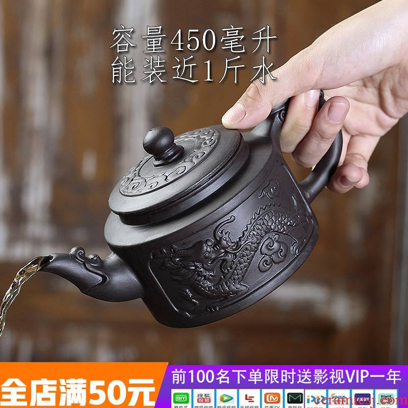 Ceramic tea pot - purple large capacity large it home of kung fu tea cup set yixing clay zhu kirin pot