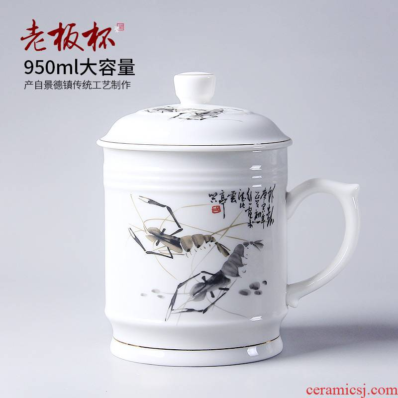 950 ml high - capacity boss of jingdezhen ceramics with cover office cup cup ultimately responds a cup of tea cup and meeting