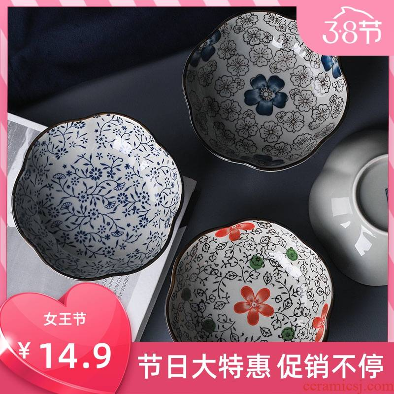 Take a jingdezhen Japanese household special dish dish dish irregular creative move home restaurant salad plates
