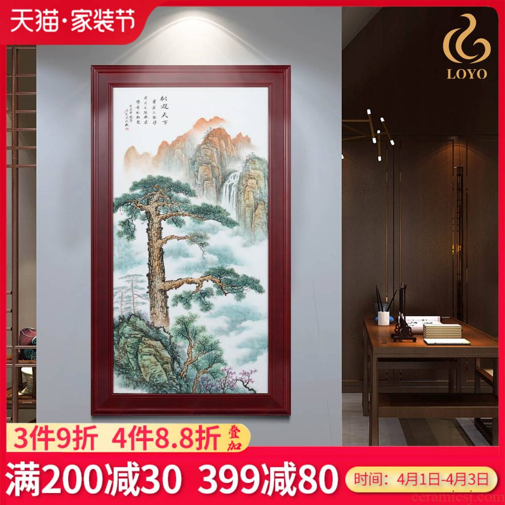 Jingdezhen ceramics hand - made new adornment see colour loose to meet the world porcelain plate painting Chinese style living room porch portrait paintings