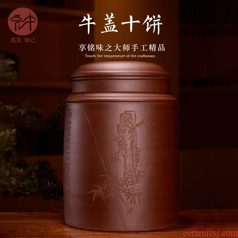 Macros in the famous collection of yixing purple sand tea pot to heavy large ten cakes tea urn storage puer tea pot
