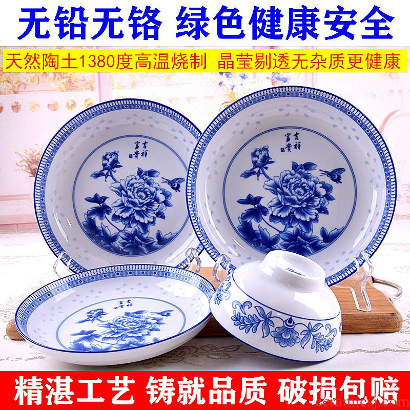 Household jingdezhen China wind restoring ancient ways is 0 hotel Chinese deep blue flowers, the blue and white porcelain soup plate FanPan dishes