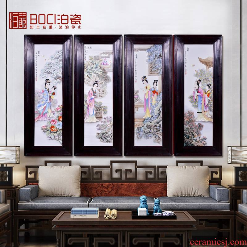 The Master of jingdezhen ceramic Zhang Songmao hand - drawn characters had decorative porcelain plate sitting room wall hangs a picture four screen