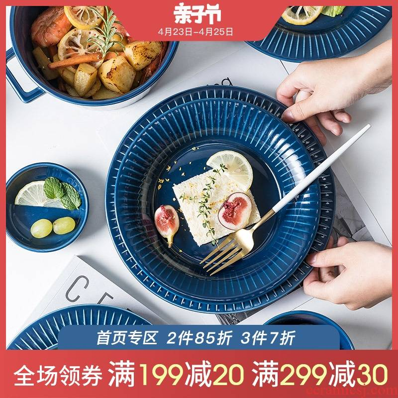 Dishes suit Nordic home soup bowl bowl pull rainbow such use contracted move bowl chopsticks sets ceramic bowl large ins