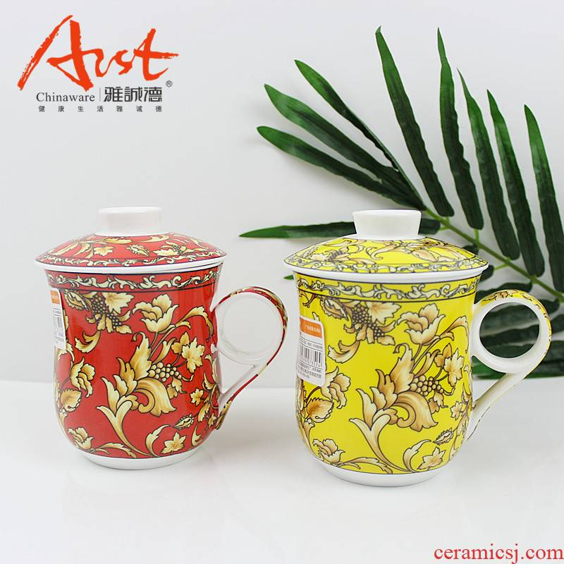 Arst/ya cheng DE linglong cup cup tea cup, ceramic keller with cover tea cup package mail packages