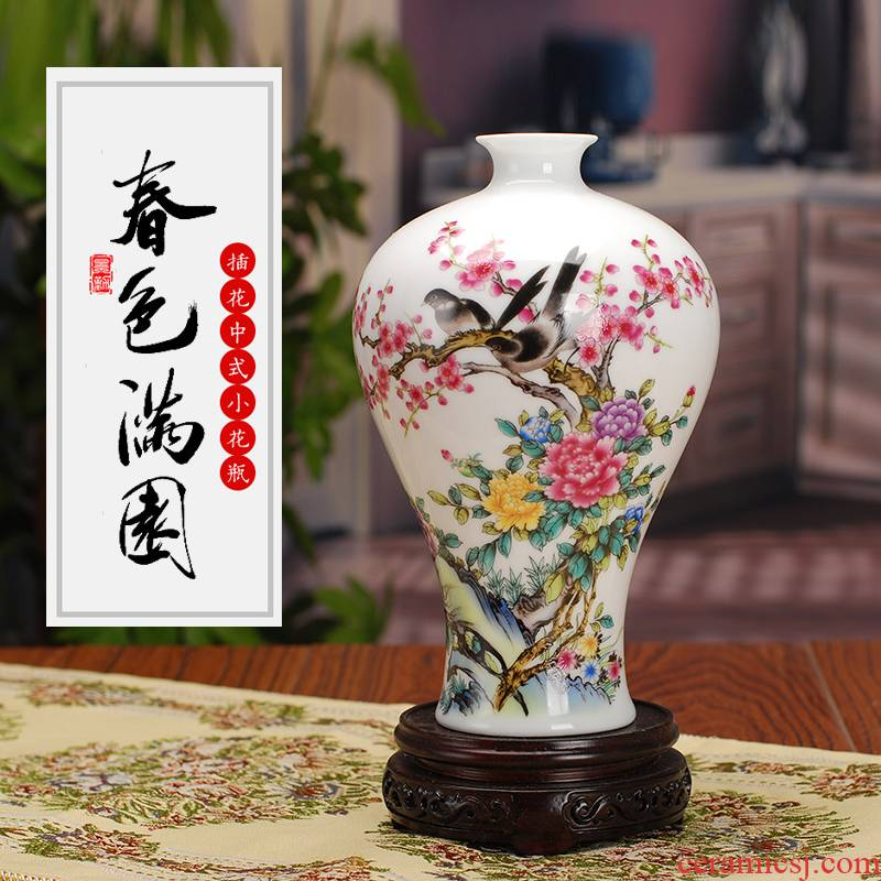 Jingdezhen porcelain ceramic vase sitting room 085 modern fashion white furnishing articles or household decoration decoration
