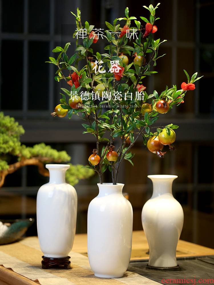 Jingdezhen ceramic floret bottle tea art desktop pure white porcelain sitting room adornment study of new Chinese style porch place
