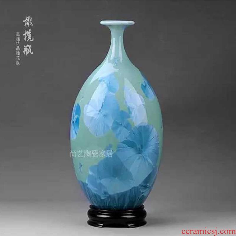 Jingdezhen porcelain furnishing articles, 015