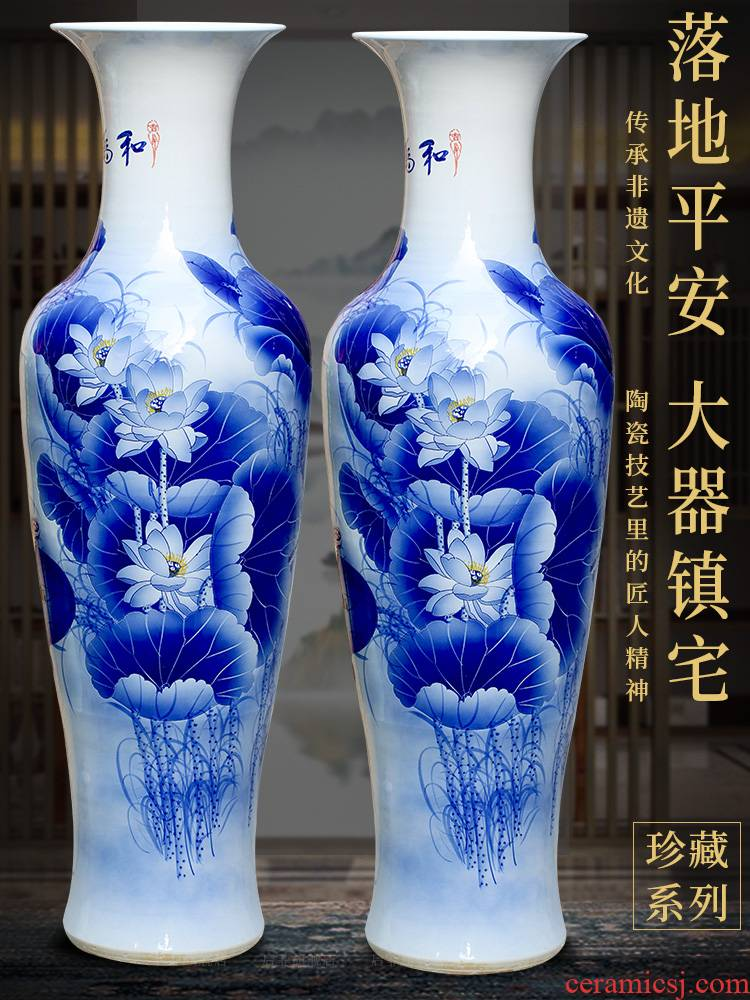 Jingdezhen blue and white porcelain hand - made harmony landing furnishing articles furnishing articles sitting room of new Chinese style household stores the opened the gift