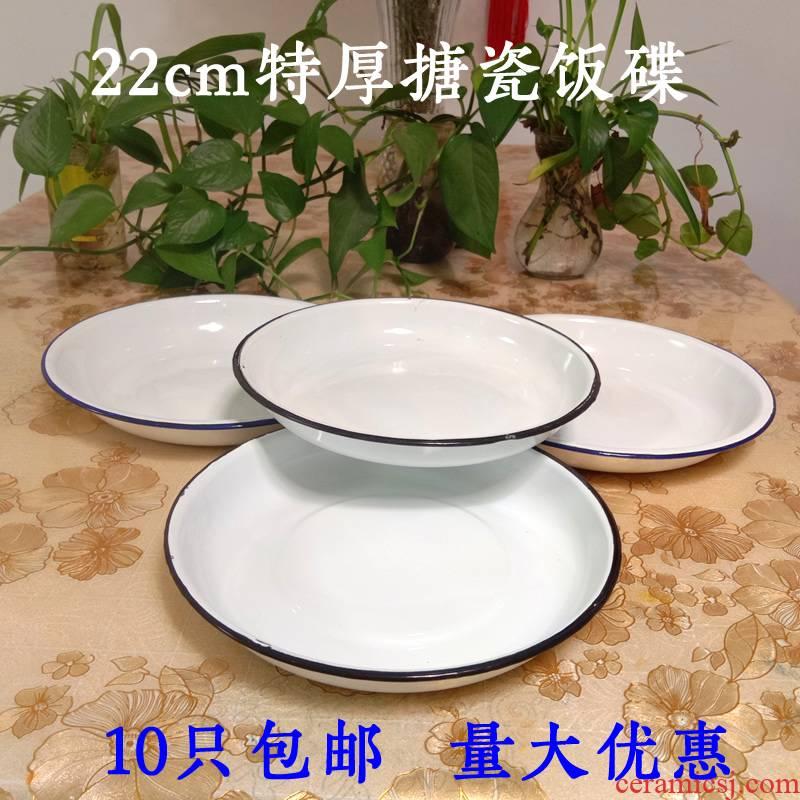 22 cm with thick nostalgic old traditional white enamel pot series disc plate nostalgia theme hotel snack plate