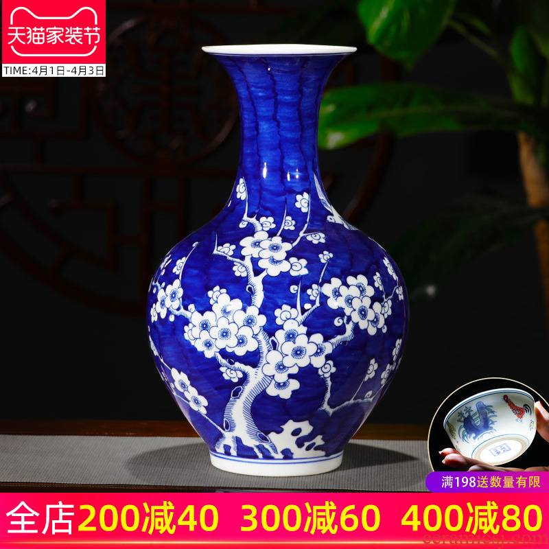Jingdezhen ceramics vase furnishing articles sitting room flower arranging blue porcelain wine ark, of Chinese style household adornment ornament
