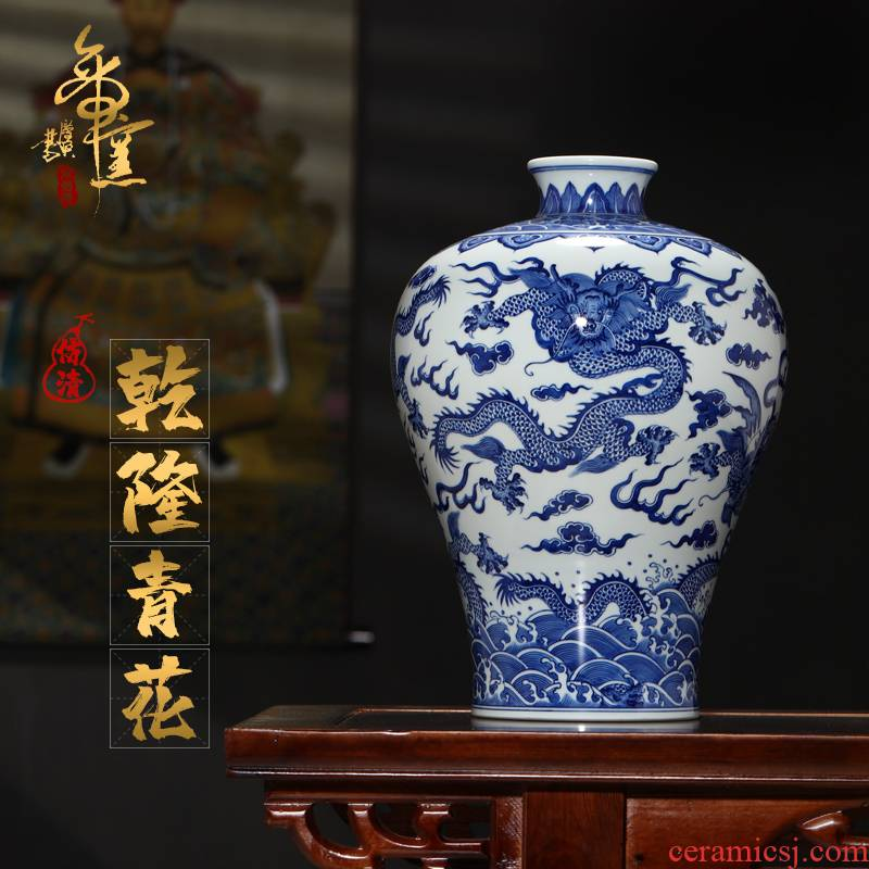 Antique blue - and - white sea xiangyun should dragon emperor up decorative furnishing articles jingdezhen porcelain vase mei bottles of Chinese study