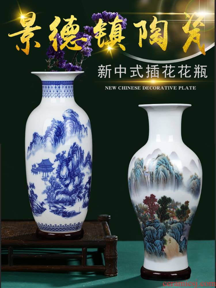 Blue and white porcelain of jingdezhen ceramics archaize sitting room of Chinese style household contracted gets vases, flower arranging decorations furnishing articles