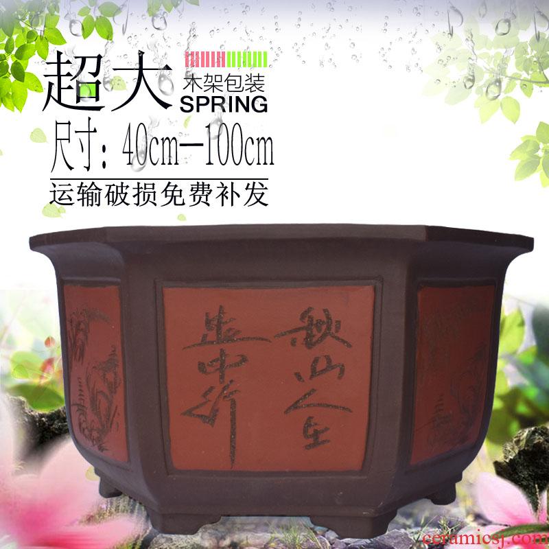 Purple sand flowerpot large sitting room ground courtyard VAT flowerpot household oversized rich tree cycas ceramic flower pot