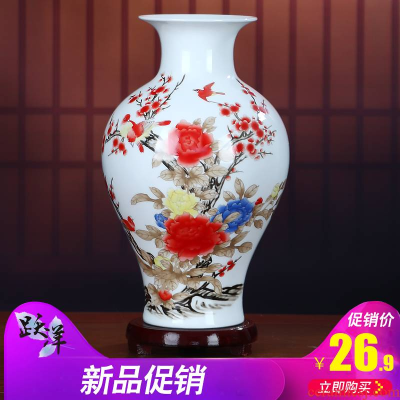 Rich ancient frame furnishing articles dried flower vase of jingdezhen ceramics Chinese wine sitting room adornment household small office