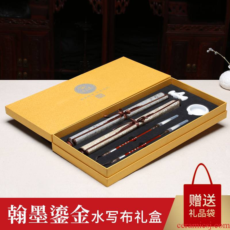 Everyday practice calligraphy gold imitation xuan brocade water cloth four treasures of the study calligraphy practice white porcelain box suit beginners; to adult calligraphy brush copybook written water cloth suits for