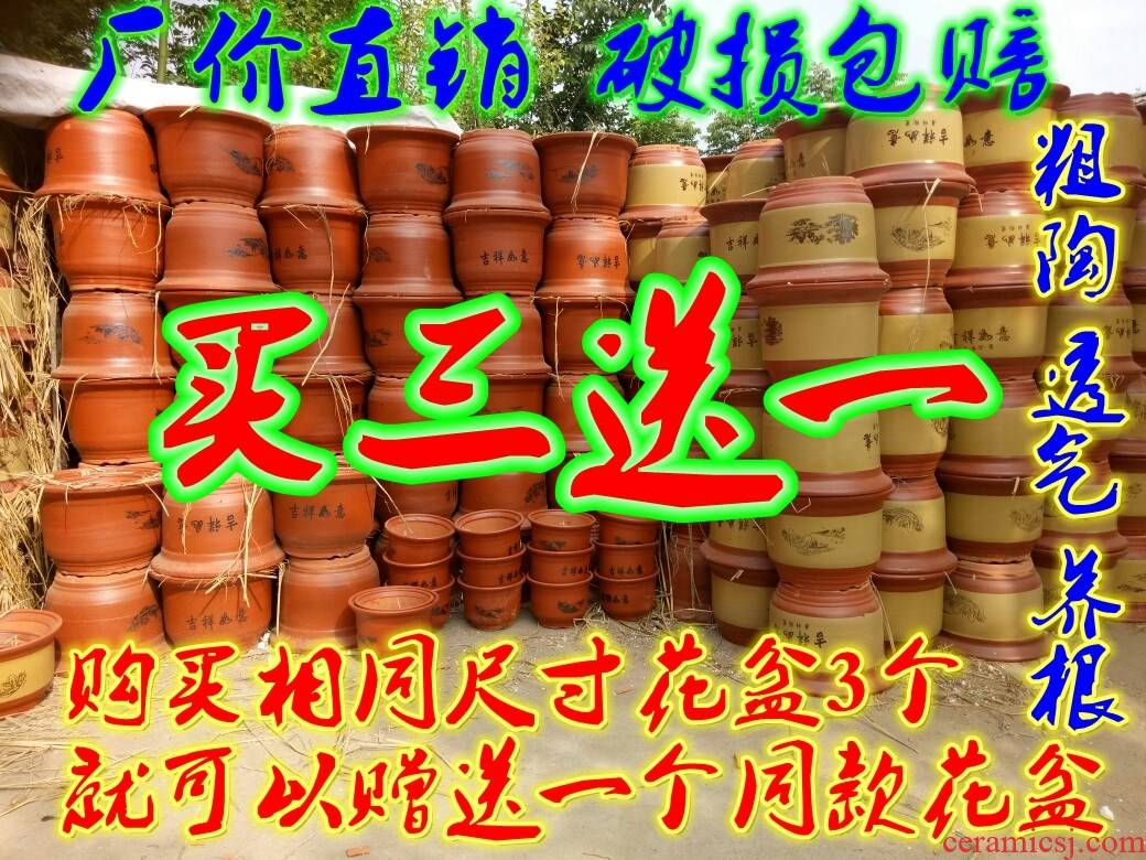 Red clay pot oversized high - grade purple sand flowerpot name plum orchid basin bonsai special breathable clay ceramic