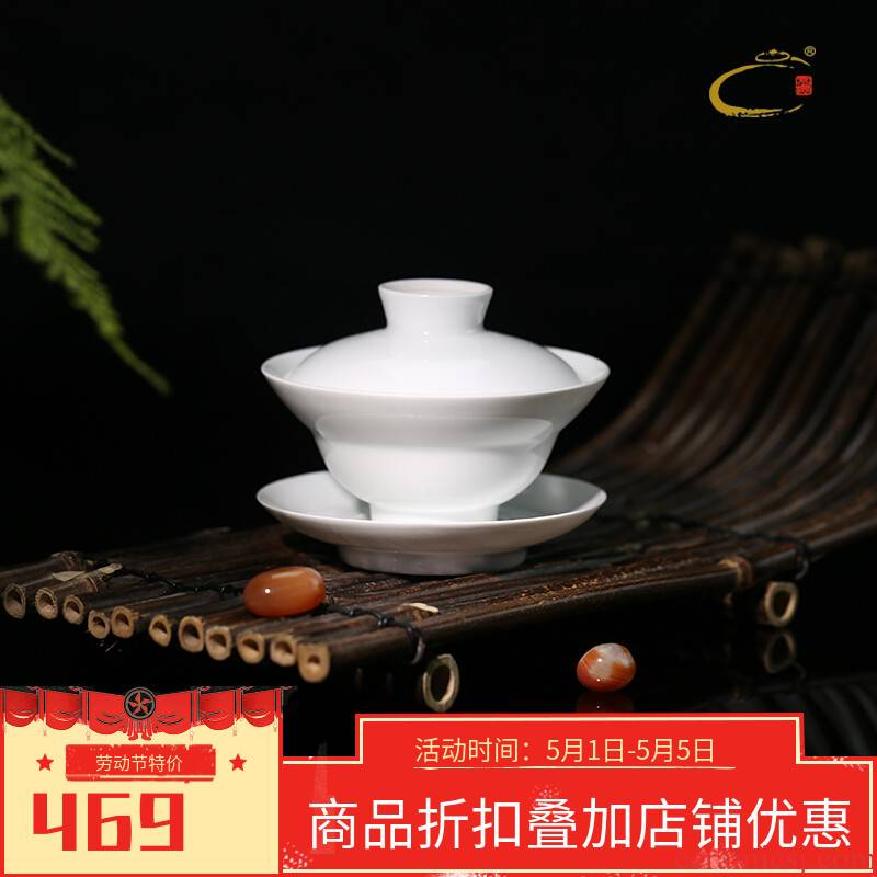 And auspicious jingdezhen pure manual craft GaiWanCha cup them kung fu tea bowl thin body three tureen