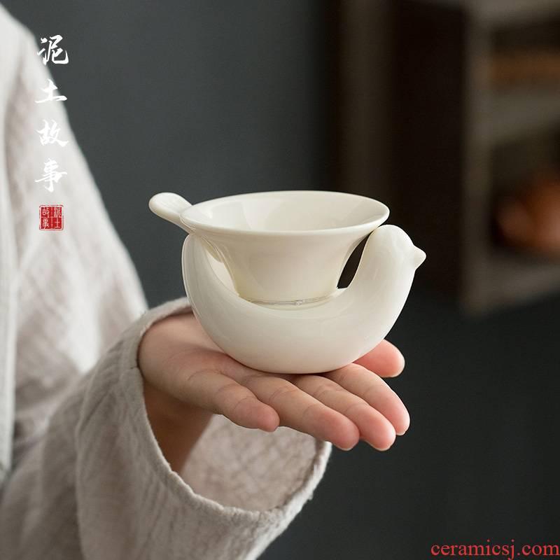 Ceramic) white porcelain tea sets tea tea filter filter creative justice cup tea at tea accessories