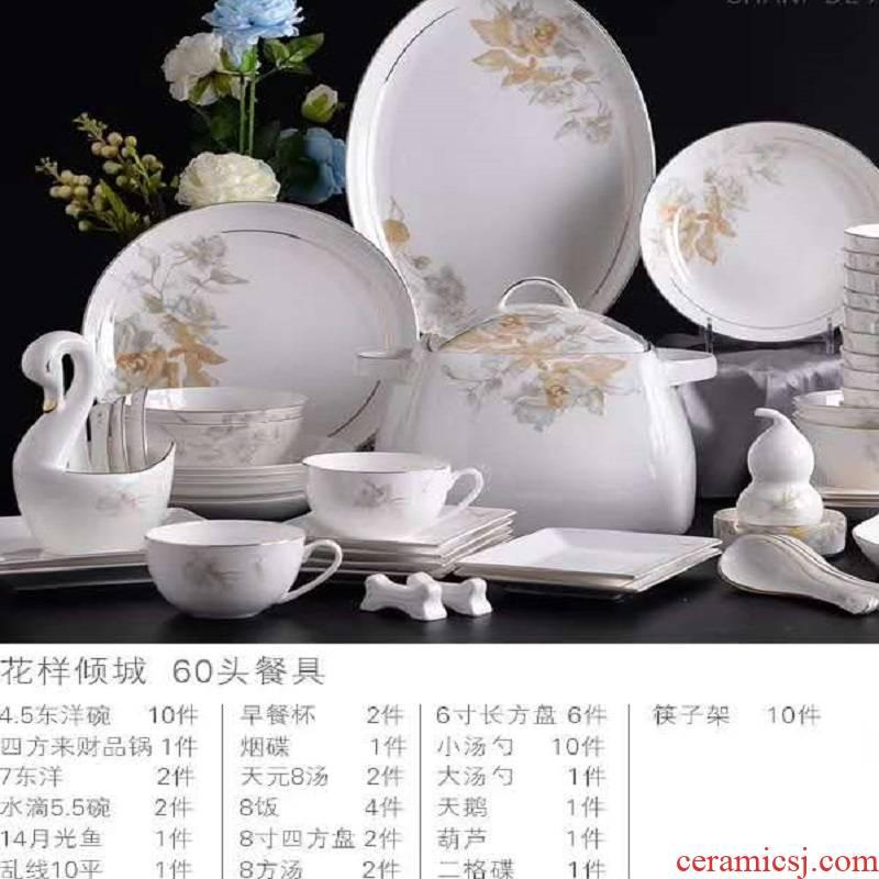 Jingdezhen porcelain furnishing articles, 009