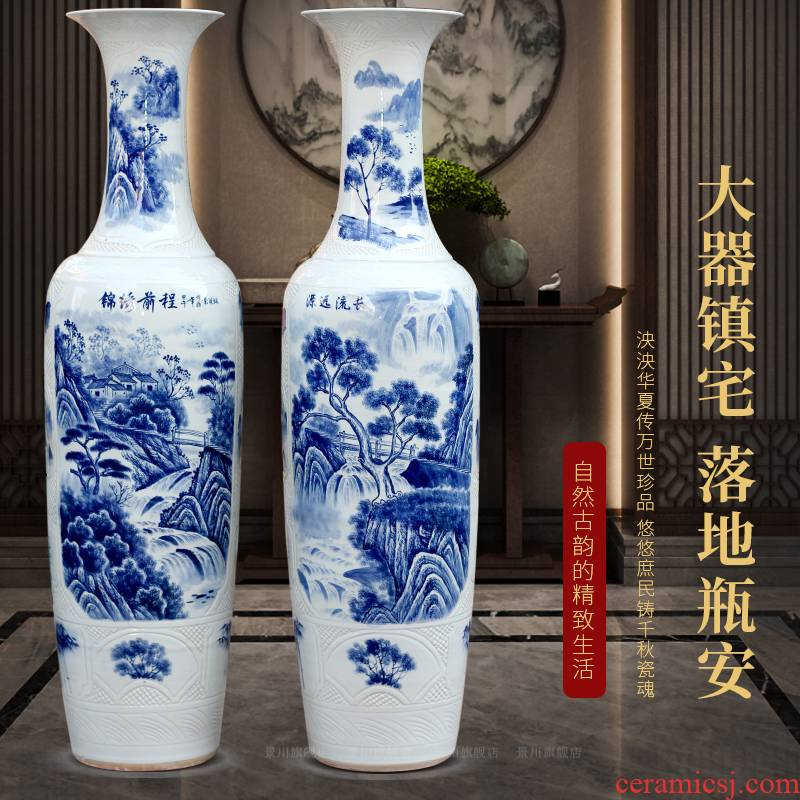 Jingdezhen ceramics has a long history in the bright future of large blue and white porcelain vase hotel furnishing articles in the living room