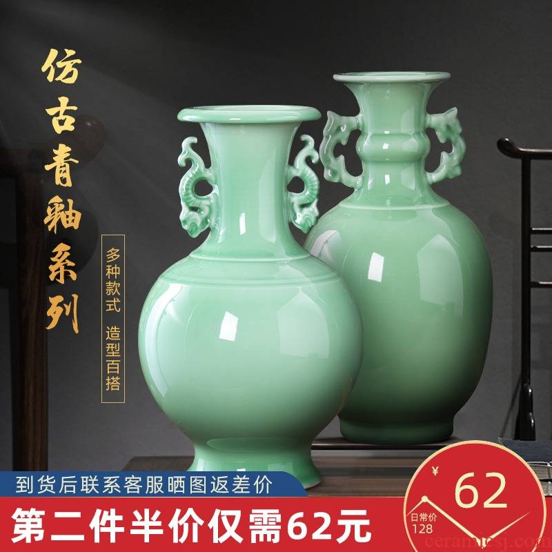 Jingdezhen ceramics green glaze vase restoring ancient ways furnishing articles of Chinese style is contracted household living room TV ark adornment arranging flowers