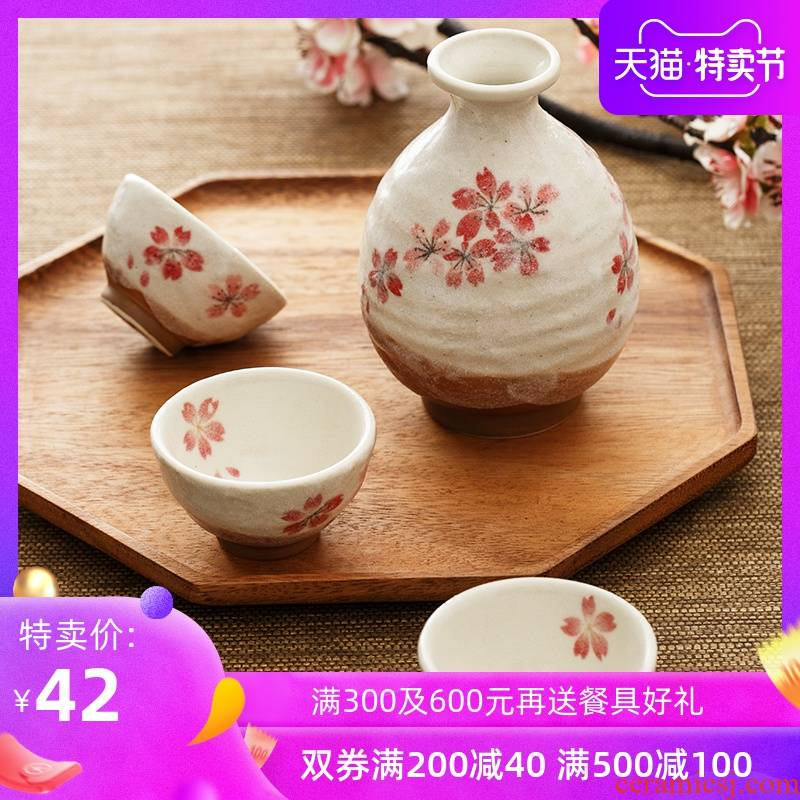 Manual cherry blossom put hip flask glass imported from Japan Japanese ceramics little hip hip flask small household wine glass