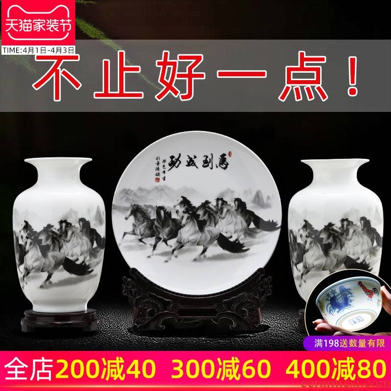 Porcelain of jingdezhen ceramics vase furnishing articles wine flower arranging rich ancient frame handicraft decoration household act the role ofing is tasted, the living room