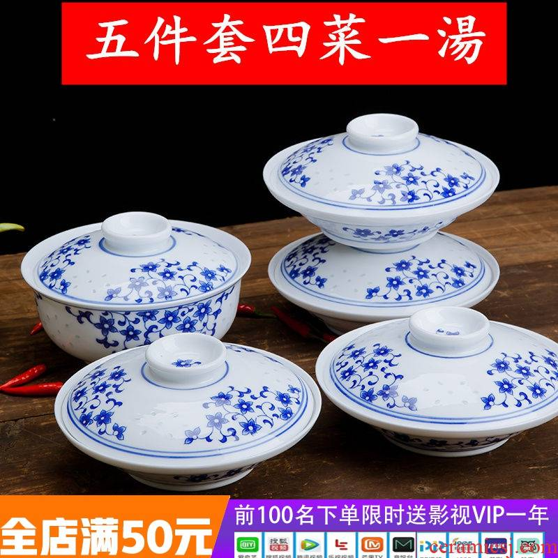 Four vegetables a soup bowl dish of jingdezhen tureen hot bowl of soup bowl creative tall foot mercifully rainbow such as bowl and prevention