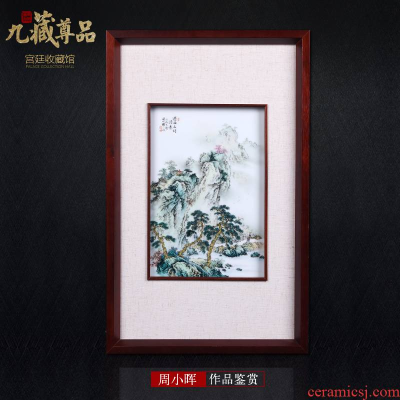 Jingdezhen ceramics Zhou Xiaohui hand - made famille rose porcelain plate painting landscapes paintings of Chinese style living room a study decoration hangs a picture