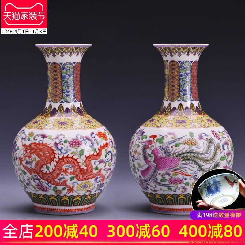 Porcelain of jingdezhen ceramics vase furnishing articles sitting room flower arranging longfeng sub ideas of modern Chinese style household ornaments
